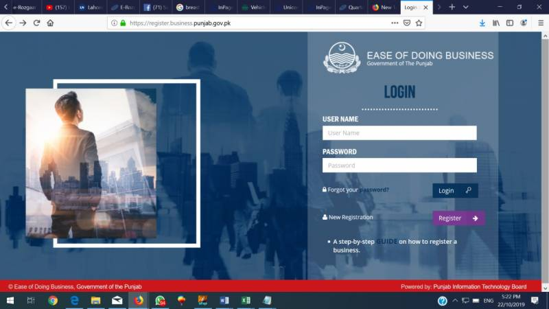 Business registration increased by 17% in Lahore