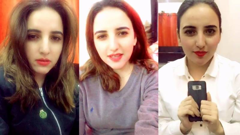 Hareem Shah spotted in PM House, claims journalist
