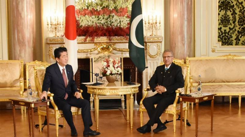 President Arif Alvi urges Japan to play role for human rights in IOJ&K