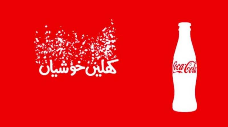 Fahad Ashraf joins Coca-Cola as GM for Pakistan and Afghanistan