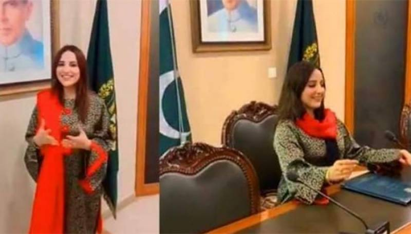 Hareem Shah reveals who she wanted to meet at the MoFA office