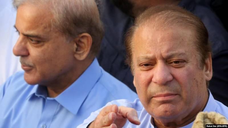 IHC admits plea seeking suspension of Nawaz's sentence