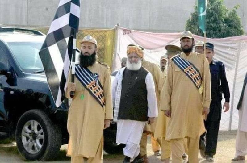 JUI-F's Ansar-ul-Islam force banned ahead of 'Azadi March'