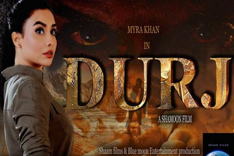 Maira hopes to win fans' hearts with Durj