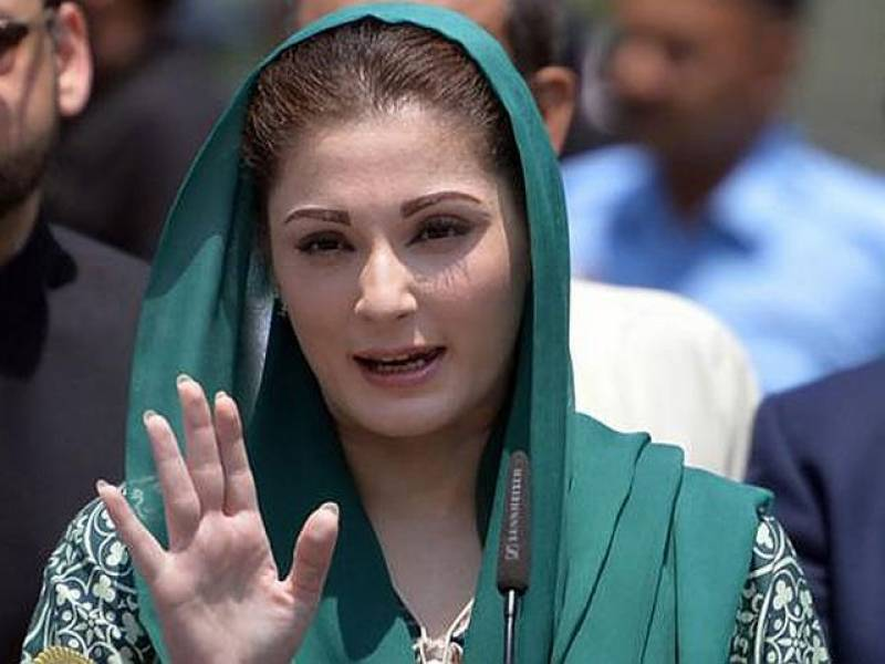 Accountability court extends Maryam's judicial remand till Nov 8 in Chaudhry Sugar Mills case