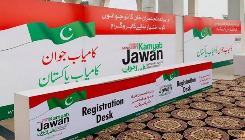 Kamyab Jawan sees overwhelming response within first week