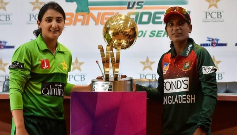 1st T20I: Pakistan Women team to take on Bangladesh in Gaddafi Stadium Lahore