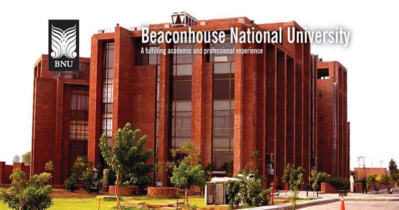 BNU, UNESCO partnership on Pakistan's Creative Future
