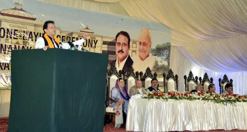 No NRO for anyone till my last breath: PM Imran Khan