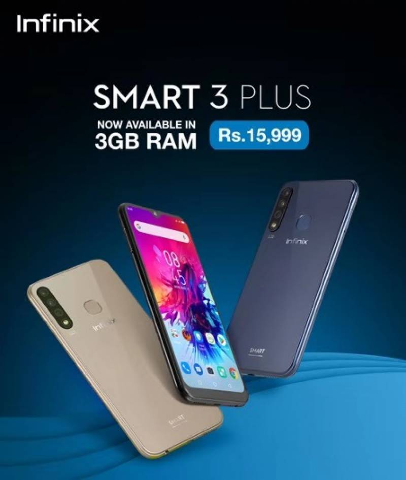 Infinix launches 'more powerful' version of Smart 3 Plus in Pakistan