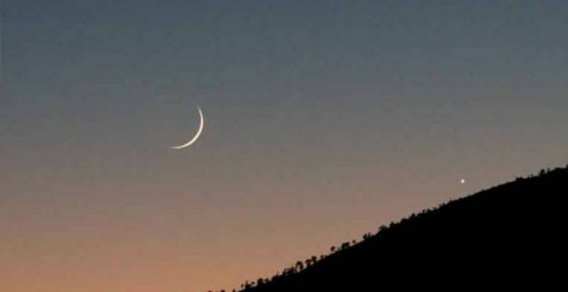 Rabi-ul-Awal moon sighted, Eid Milad-ul-Nabi on Nov 10