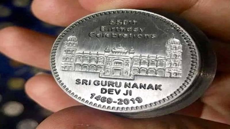 Pakistan issues commemorative coin to mark 550th anniversary of Sikh religion founder Guru Nanak Dev Ji
