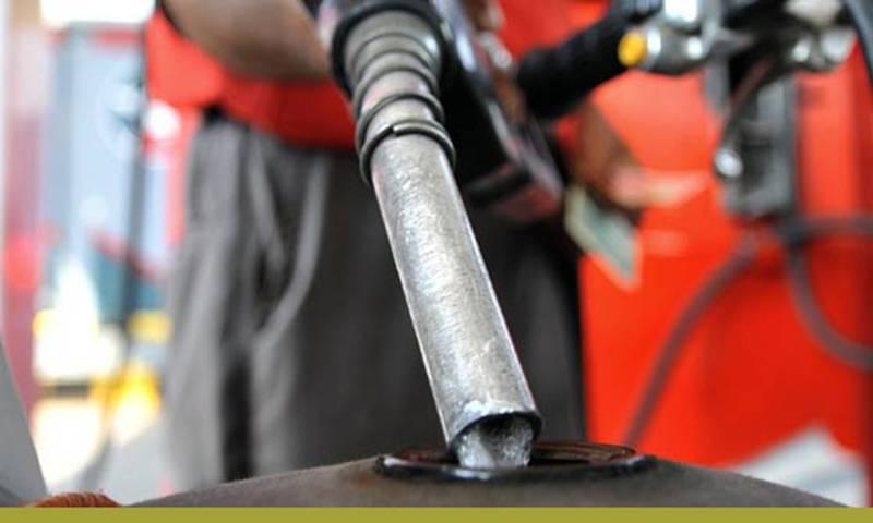 Govt increases petrol price for November