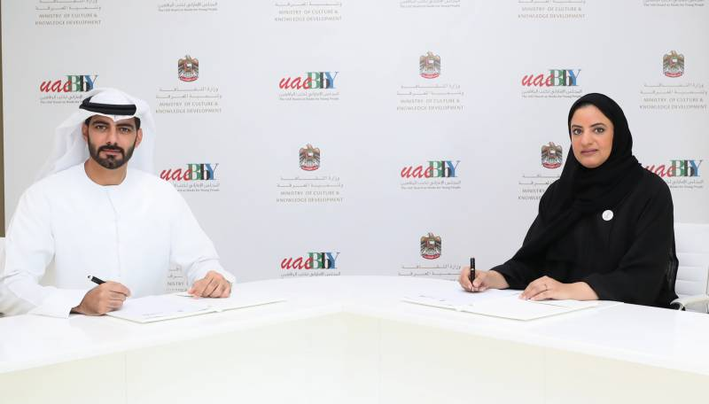 Ministry of Culture and Knowledge Development, UAEBBY join hands to empower UAE's youth