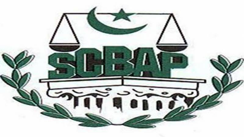Supreme Court Bar Association's annual election being held today