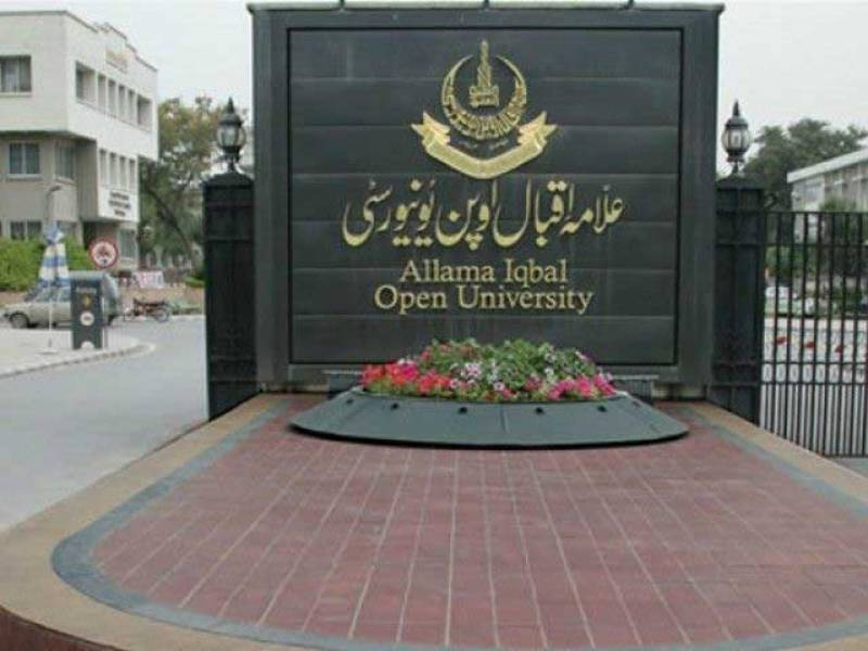 AIOU fixes Nov 5 last day for availing fee concession