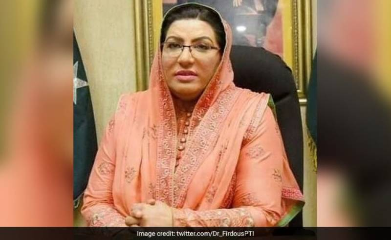 Contempt of court: IHC directs Firdous Ashiq Awan to submit written reply by Monday