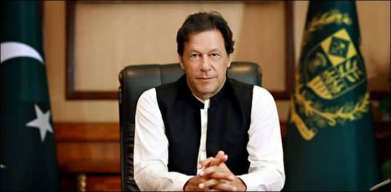 Corrupt will face the music, reiterates PM Imran amid resignation calls