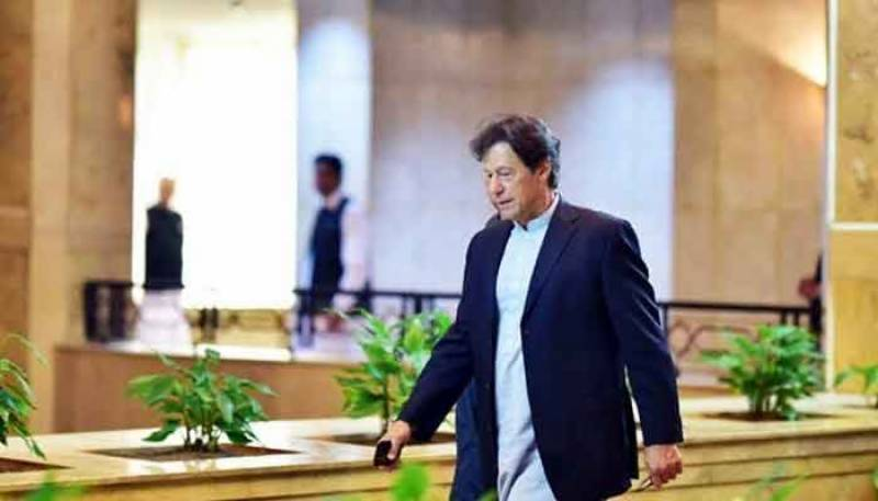 PM Imran attends Azadi Parade ceremony in Gilgit today