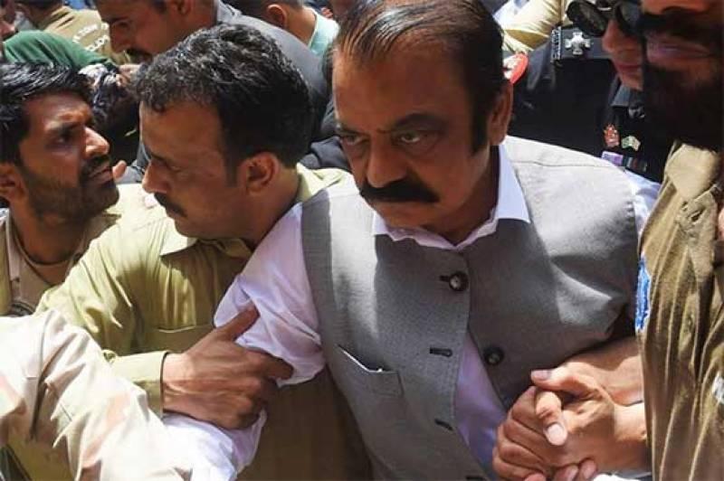 Anti-Narcotics Court extends Rana Sanaullah's judicial remand till Nov 16