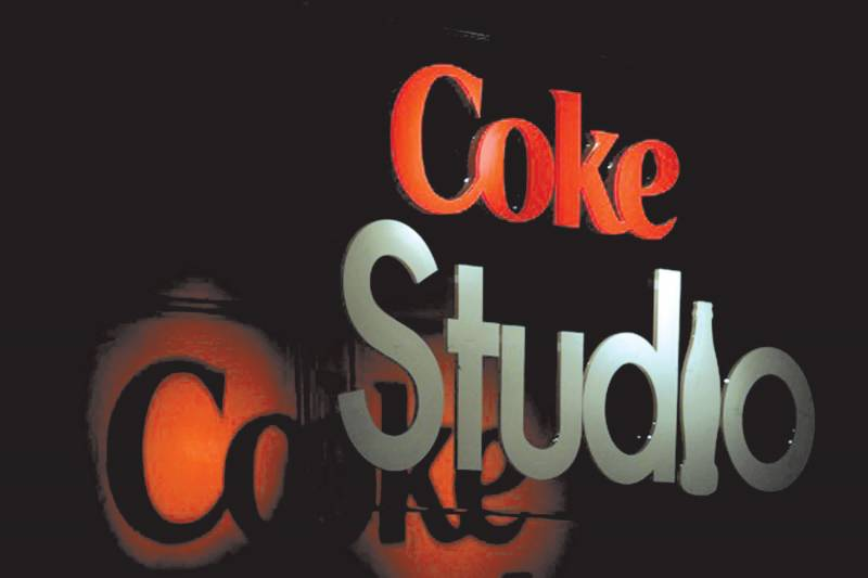 Coke Studio not to release episode 3 to show solidarity with Tezgam victims