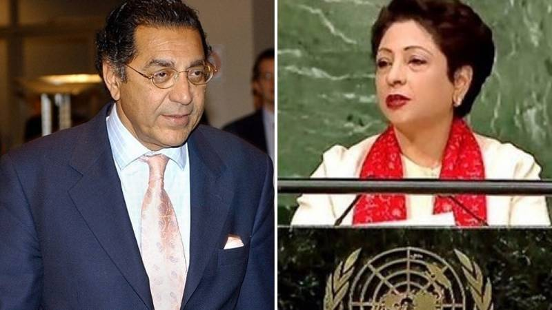 Munir Akram replaces Dr Maleeha Lodhi as Pakistan's envoy to UN