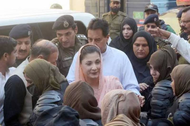 LHC grants bail to Maryam Nawaz in Chaudhary Sugar Mills case