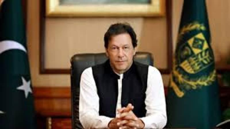 PM Imran saves Pakistan's $1.2b in Karkey rental power plant case