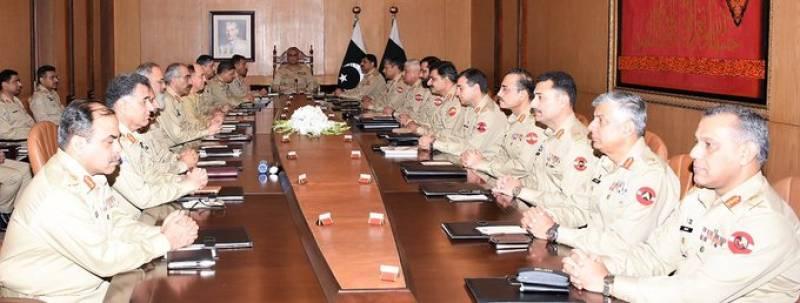 Top Pakistan Army commanders discuss internal, external security