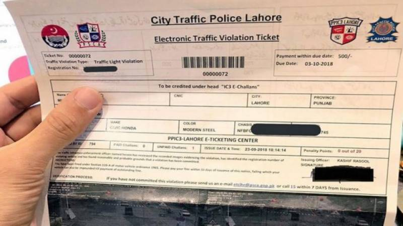 30 Million e-Challans issued through PITB's e-Ticketing System