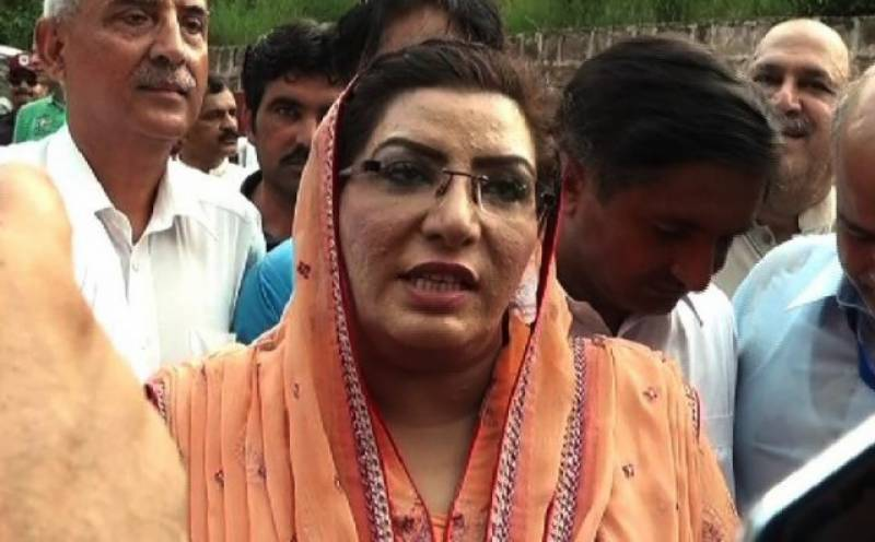 IHC rejects Firdous' apology, directs her to submit written reply till Nov 11 in contempt case