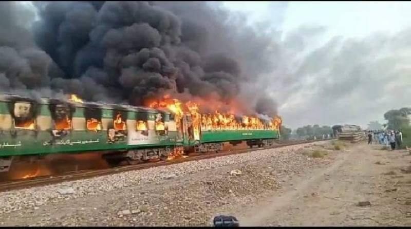 Six Railways officials sacked over Tezgam tragedy