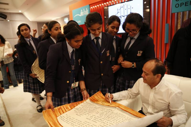Vikram Seth at SIBF 2019: 'I write for the love of writing. Success and awards are secondary'