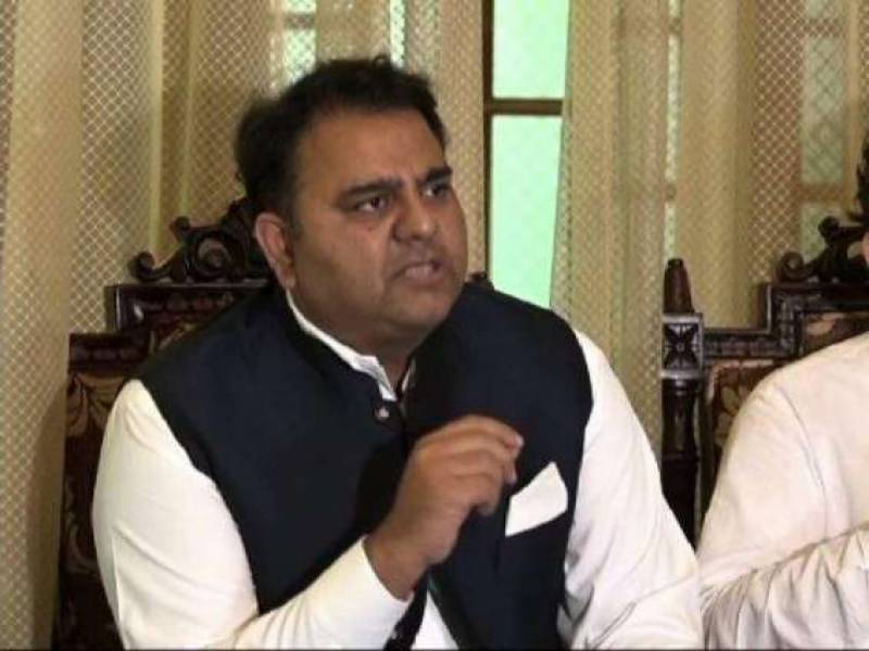 Indus Water Treaty Modi's next target, says Fawad Chaudhry