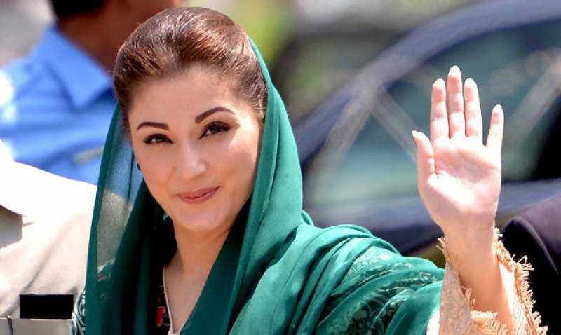 Maryam Nawaz released from Kot Lakhpat Jail against surety bonds in Chaudhry Sugar Mills case