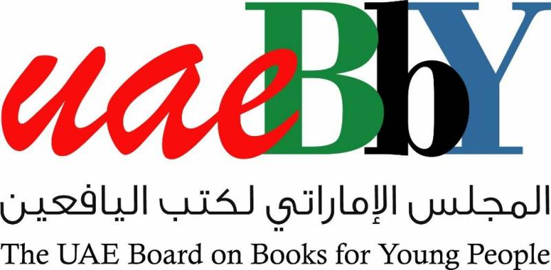 UAEBBY Launches 3rd Edition of 'Creative Imagination' Competition