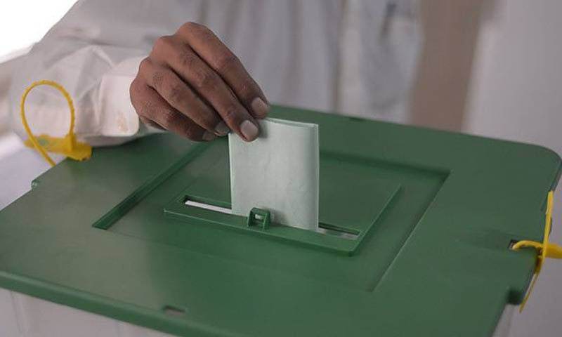 Dadu: PPP's Saleh Shah beats PTI candidate in PS-86 by-polls