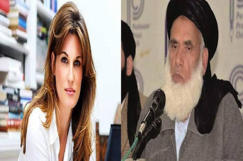 "Mufti Kifayatullah just said ""Wiki"" of WikiLeaks is Jemima Khan's cousin and Pakistanis can't stop joking about it"