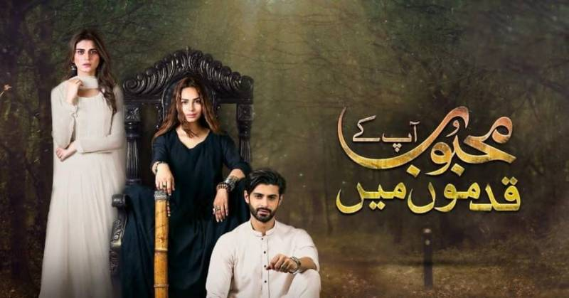 Sukaynah khan's versatile acting in Mehboob Apkay Qadmo May stuns the audience