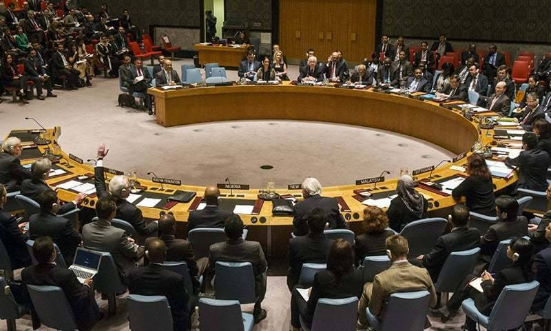UNSC welcome Yemeni govt, Southern Transitional Council's Riyadh agreement