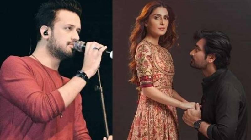 Atif Aslam mocks 'Mere Paas Tum Ho' drama's viral dialogue