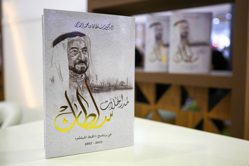 Calls from HH Ruler of Sharjah: A story about how Emirati ruler led Sharjah's cultural project