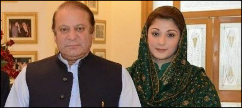 Nawaz Sharif should go abroad for his treatment at the earliest, says Maryam
