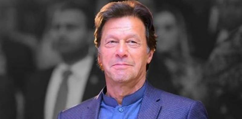 PM Imran announces special relief for low-income people