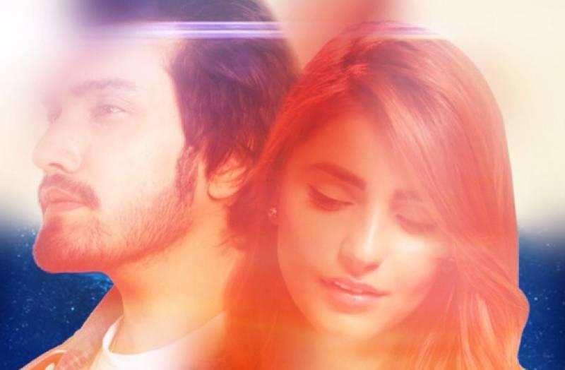 Momina Mustehsan, Uzair Jaswal release new single Hamesha