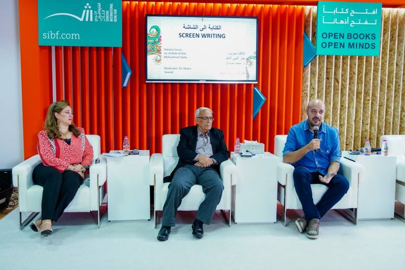 Acclaimed Arab writers, moviemakers discuss books' journey to screen at SIBF 2019