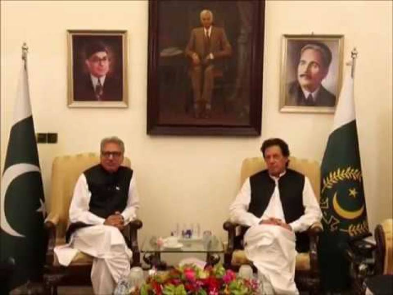 Iqbal Day: President, PM urges nation to follow Iqbal's message to address social ills