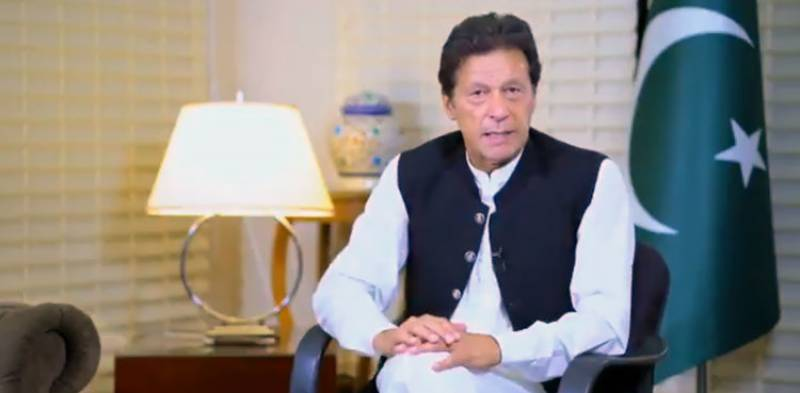 Kartarpur Corridor testimony of Pakistan's commitment to regional peace, says PM Imran