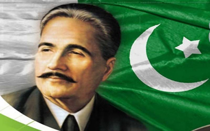 Pakistan observes 142nd birth anniversary of Dr Allama Muhammad Iqbal