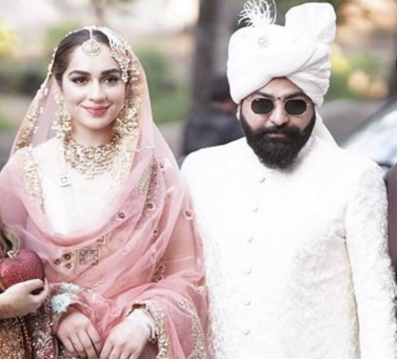 Fashion Designer Ali Zeeshan ties the knot